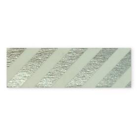 Washi Tape Anita y Su Mundo Bandas Plata 15mmX10m.